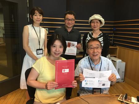 FM OSAKA20160710